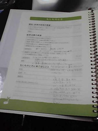 201111051_2