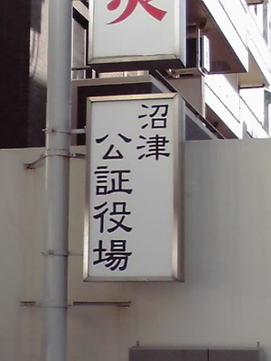 20111207_2