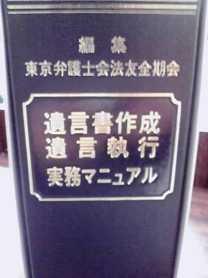 201112262_2
