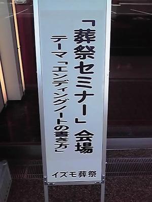 20120130_2