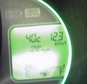 20120803