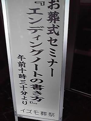 201208081